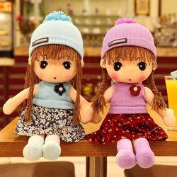 45cm kawaii recheado boneca de pelúcia crianças brinquedos para meninas crianças adorável boneca de pelúcia brinquedos princesa brinquedos de pelúcia meninas presentes de aniversário