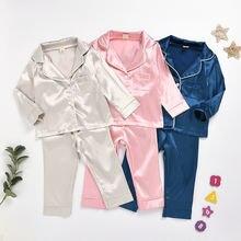 Пижамный комплект детский Шелковый атласный одежда для сна ночная
