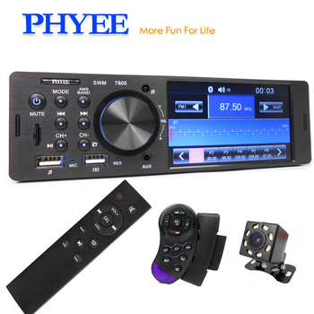 1 Din Car Radio 4.1″ MP5 Audio Video Player Bluetooth Hands Free A2DP USB TF Aux High Power Stereo System Head Unit PHYEE 7805