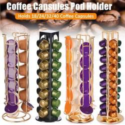 18/24/32/40 copos cápsulas de café titular estação de café expositor café cápsula rack de armazenamento para cápsula nespresso