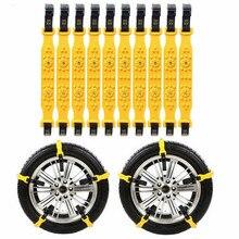 10 шт. автомобильные шины цепи для снега зимние цепи для шин грязевые шины противоскользящие ремни аварийные ремни для вождения на колесах