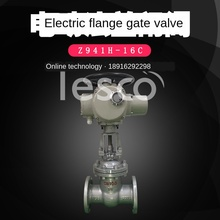 Customized electric gate valve DN150 cast steel high-pressure steam explosion-proof flow regulating valve valve Z941H