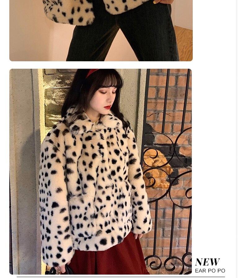 H4a05ee10f2d64abd925db8d41f4e89eeX Plush jacket women winter short 2021 new Korean version of loose lamb wool faux fur leopard print fur coat women winter