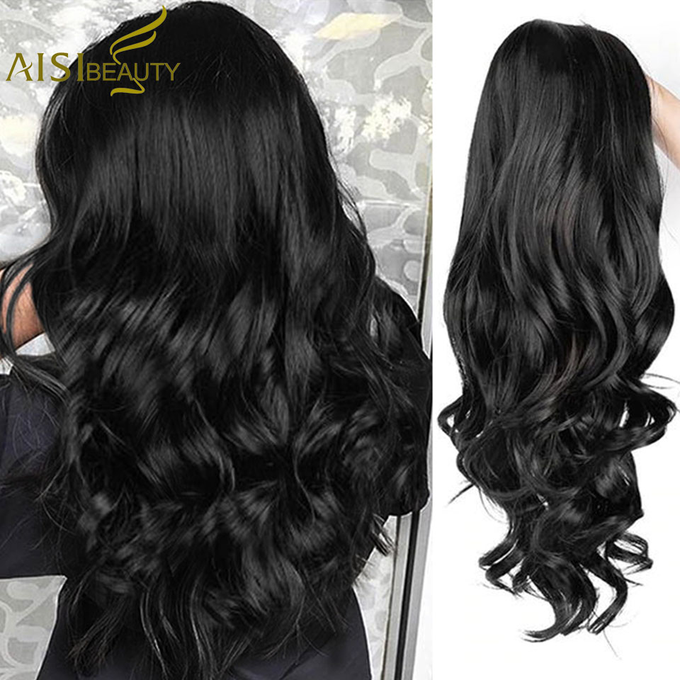 AISI BEAUTY Ombre Long Wavy Wig Synthetic Hair Wigs For Women Cosplay/Party Black Brown Blonde/Grey High Density Heat Resistant
