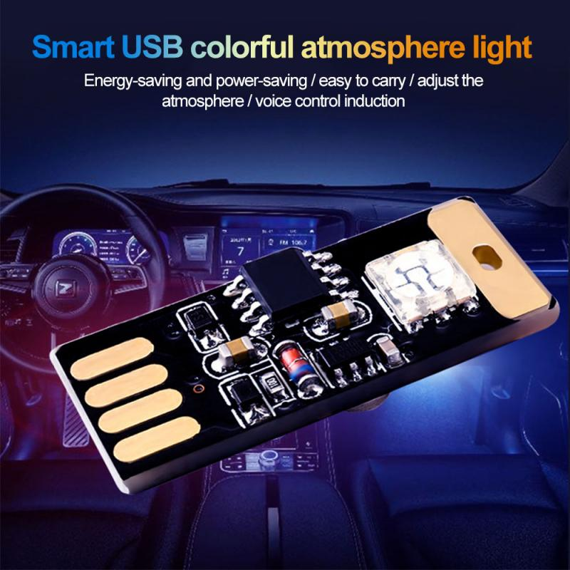 Touch and Sound Control Car LED Atmosphere Light Auto Decorative Lamp Car Styling RGB Music Rhythm Light With USB Socket