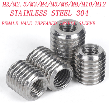 M2-M12stainless steel 304 inside outside thread Adapter screw wire thread insert sleeve Conversion Nut Coupler Convey 1216 stainless steel keg coupler adapter fpt 5 8 thread ball lock quick disconnect conversion kit gas