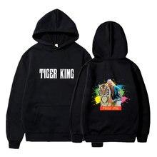 Толстовка с капюшоном принтом тигра короля забавная толстовка