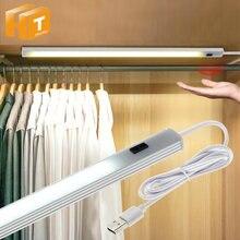 Светодиодная трубка с датчиком движения рук освещение для шкафа