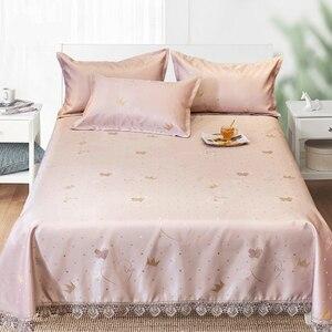 Комплект постельного белья «Питер Ханун», «Ледяной шелк», 3 шт.
