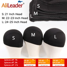 AliLeader L/M/S Cheap Elastic Mesh Dome Wig Cap for Making Human Hair Wigs Beige Black Spandex Net Glueless Hairnets Wig Liner(China)