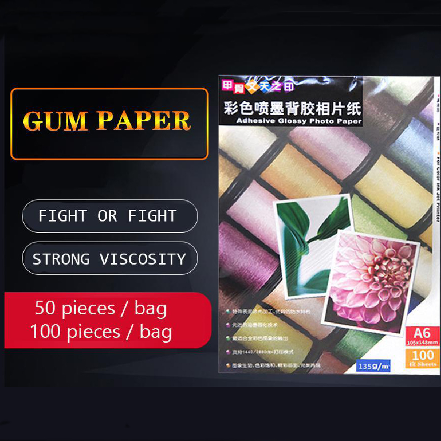 135g Adhesive Photo Paper 150g Color Inkjet Photo Paper A3 / A4 / A5 / A6 Photo Sticker Waterproof Photo Paper