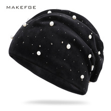 Ladies Autumn and Winter 2019 New Thickening Furring Headgear Pearl Cotton Cap Velvet Warms Europe America