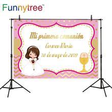 Funnytree Fondo de fotografía con marco dorado azul, comunión personalizada, celebración, decoración, papel pintado, sesión fotográfica