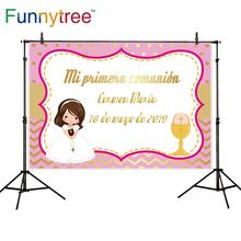 Funnytree background photography blue golden frame Holy gril Custom Communion celebrate decoration backdrops wallpaper photocall