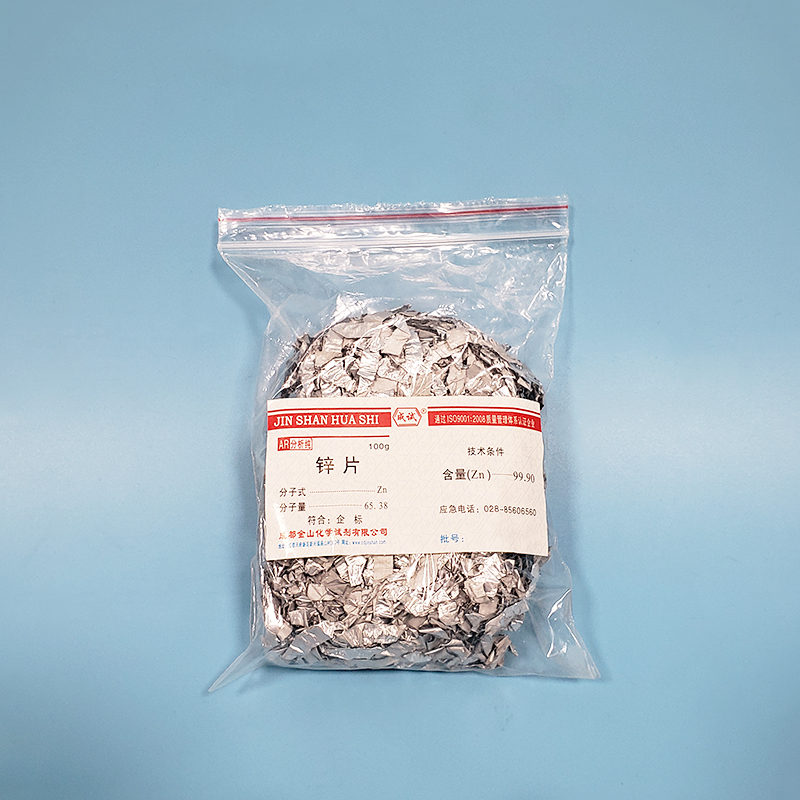 CHENGSHI Zinc Flake,Analytical Reagent 100g,Purity ≥99.90%