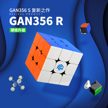 цена на Gan 356 R 3x3x3 Magic Cubes Professional Speed Cube Gan356R Puzzle Cube Gans R Neo Cubo Magico 356R Educational Toy For Children