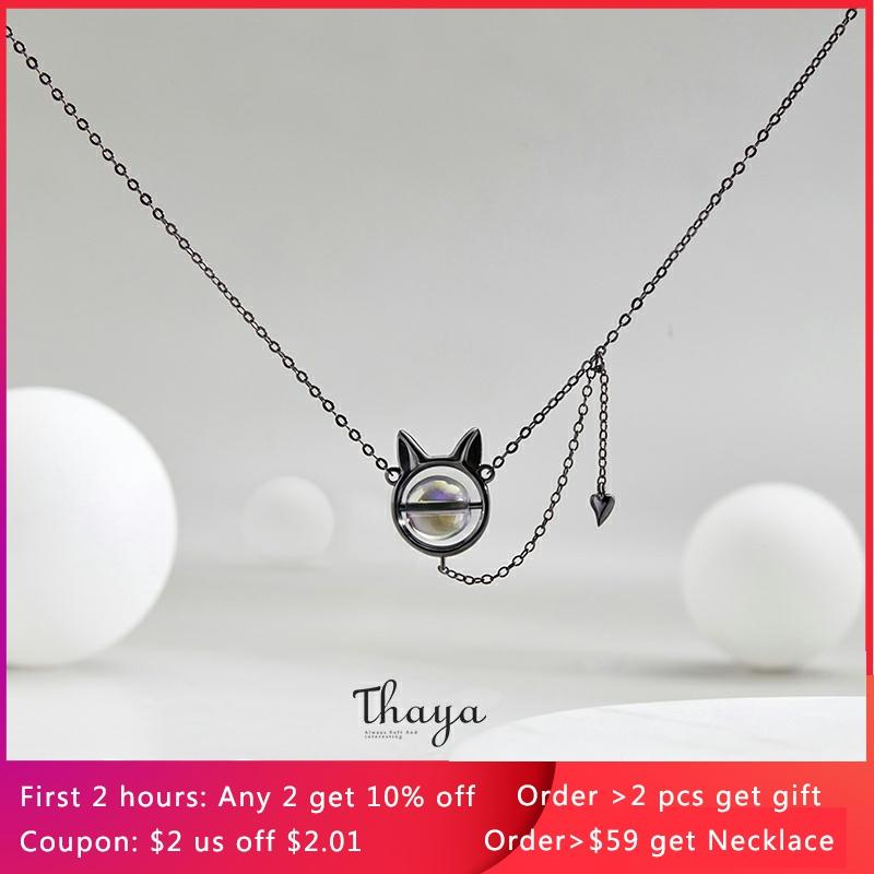 Thaya Pendant Necklace 925 sterling silver Earrings Sterling Silver Necklace for Women and Girls
