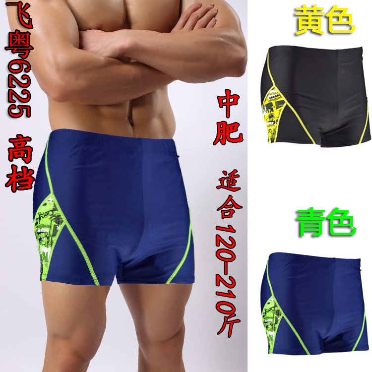 Factory Price Swimming Trunks Top Grade Swimming Trunks Fei Yue Flygd Brand Men AussieBum 6226-6225 Bathing Suit
