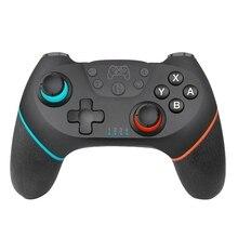 Беспроводной игровой контроллер для джойстика, bluetooth-геймпад ДЛЯ NS Switch, bluetooth-джойстик