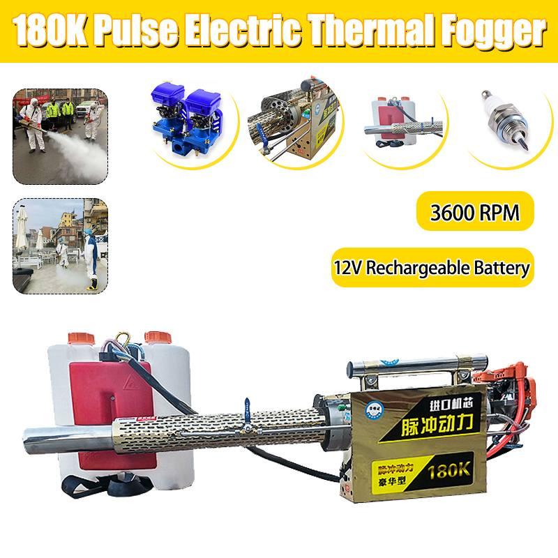 180K Pulse Electric Thermal Fogger Sprayer Disinfetion Machine Fuel Gasoline Water Mist Smoke Fog Titanium Alloy Lithium Battery