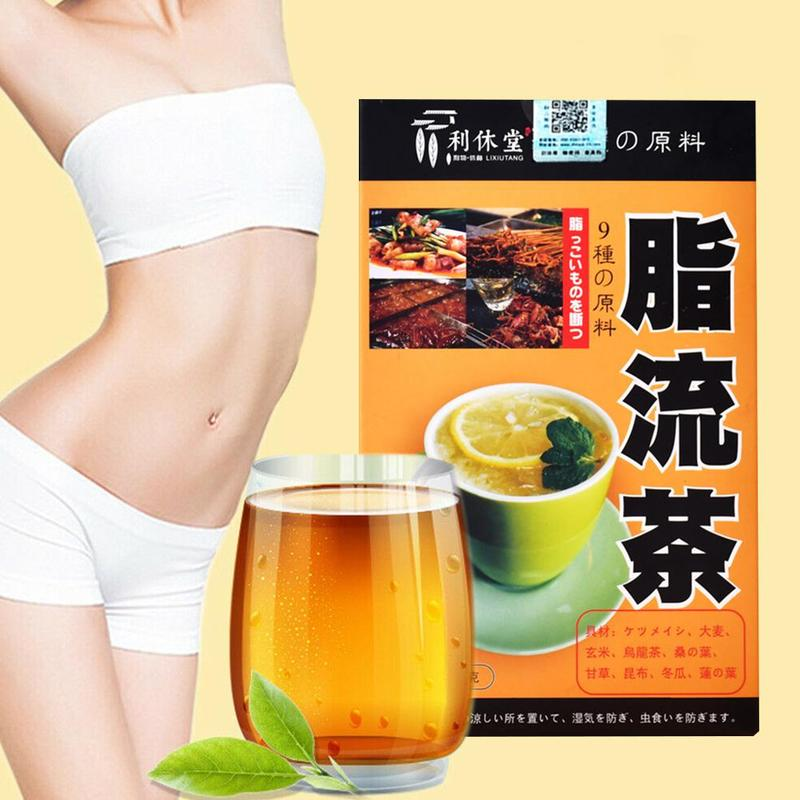 25packs 150g Slimming Chinese Green Herbal Burn Fat Diet Weight Detox Loss Drink Weight Losing Slimming Healthy