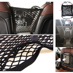 Universal car accessories Seat