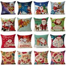 Decorative Pillowcases Christmas Decoration For Home Car Throw Pillow Cover Square 45x45cm Poszewki Na Poduszki Home Texile