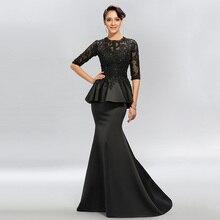 Dressv Vintage siyah Mermaid dantel uzun akşam elbiseler yarım kollu boncuklu scoop boyun uzun aplikler akşam elbise balo elbise