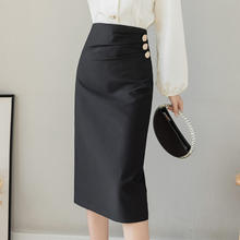 Женские туфли в Корейском стиле юбки для женщин с завышенной