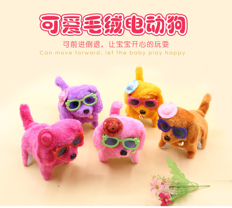 Stall Hat Eyes Dao Tui Gou Will Liang Hui Call Will Go Move Electric Dog Plush Children Toy Dog Model