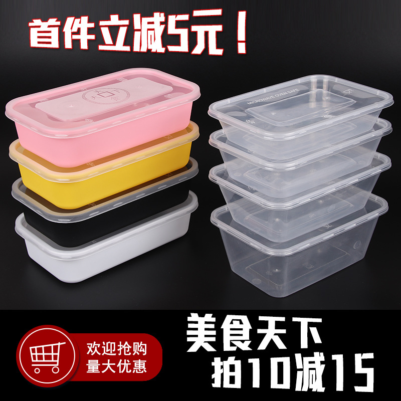 Rectangular Disposable Lunch Box Bento Take-out Fast Food Packing Box Fruit Fishing Thick Transparent Plastic Lunch Box With Lid