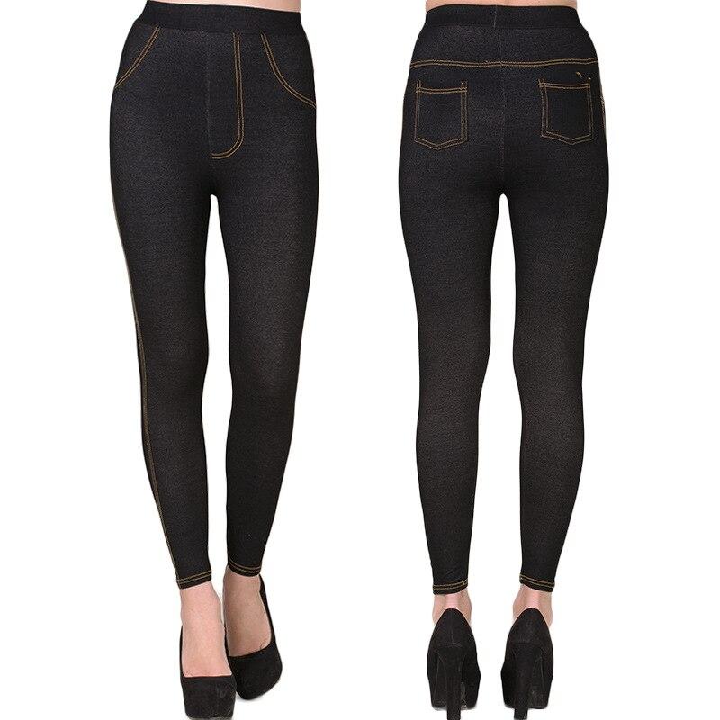 Spring And Summer Autumn Women's Plus-sized Elastic-Imitation Jeans Large Size Capri Pants Skinny Pants Slim Fit Leggings