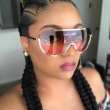 2019 New Oversize Shield Sunglasses Big Frame Alloy One Piec