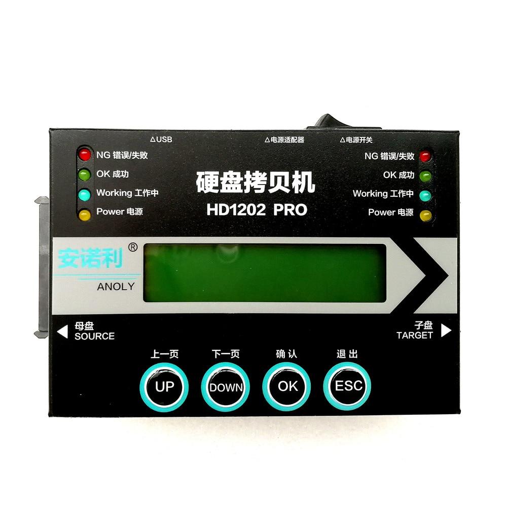 18GB/Min High Speed HDD SSD  Duplicator 1202PRO Multi-Funtional Copier