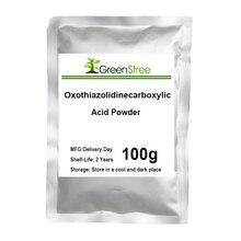 TOP Grade Organic Oxothiazolidinecarboxylic Acid Powder,  Skin Whitening and Emollient ,Cosmetic Raw