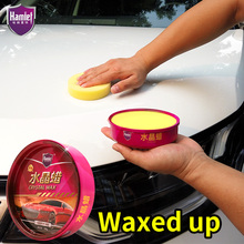Car Polish Magic Wax Repair General Car Cleaning New Wax Decontamination Antioxidant Protection Wax supplies Cars Accessories