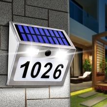 Güneş ev numarası plak ışık 200LM hareket sensörlü LED işıklar adres numarası ev bahçe kapı güneş lambası aydınlatma