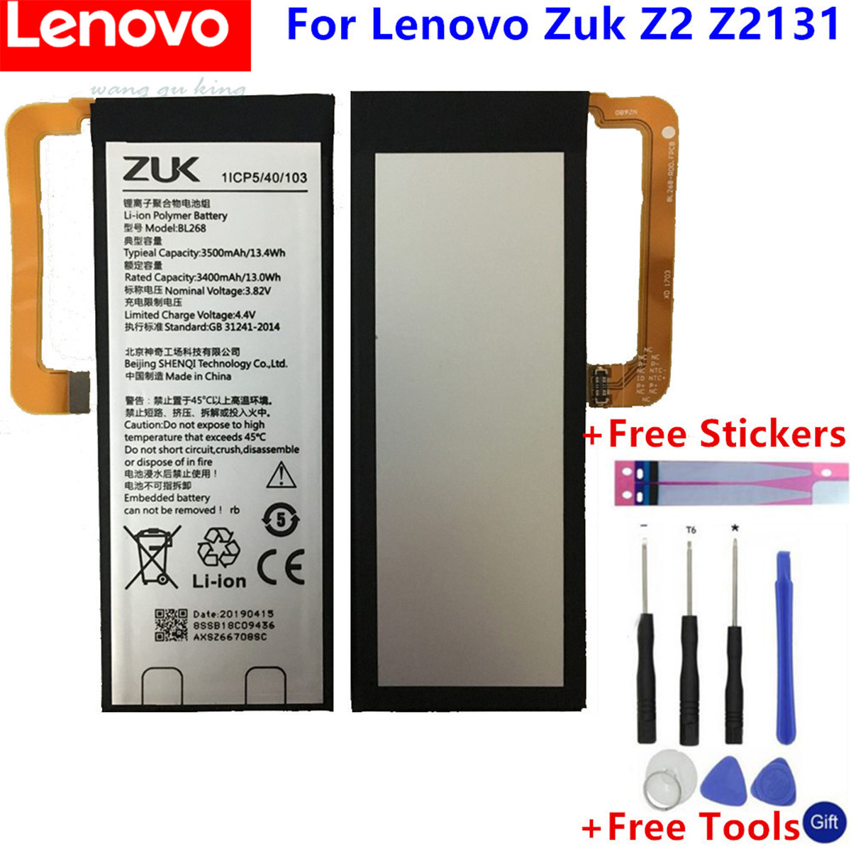 100% New Original Real 3500mAh BL268 Battery with glue sticker For Lenovo ZUK Z2 Z213 image