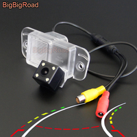 BigBigRoad For SsangYong Actyon 2006 2007 2008 2009 2010 Car Intelligent Dynamic Trajectory Tracks Rear View Parking Camera