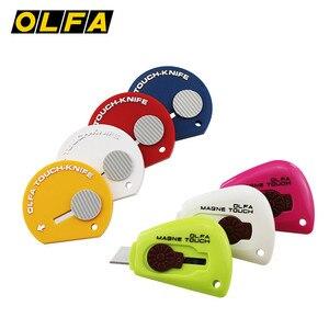 1 ud., OLFA TK-4, Mini cuchillo de utilidad, cuchillo magnético táctil, cuchillo de acero inoxidable, cuchillo de oficina portátil, Express, cuchillos de desembalaje