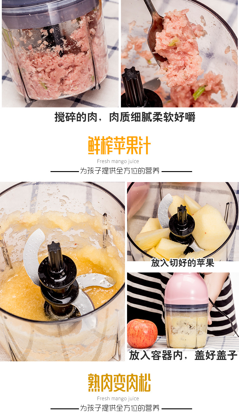 blender mixer Home cooking machine multi-function electric baby  mixing food machine juice soy milk ground meat fruit juicer 7