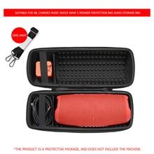 حقيبة محمولة معدات إلكترونية ملحقات سمّاعات بلوتوث حقيبة واقية لحقيبة JBL Charge 5 مقاومة للصدمات