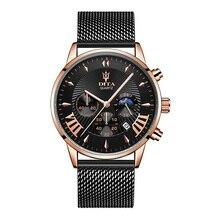 2019 יוקרה crazy ספורט נירוסטה עור שעון רצועת להקת הכרונוגרף איש יד צמיד שעון