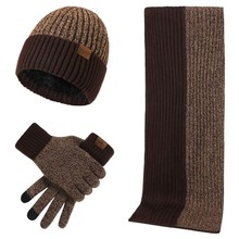 3ピース/セット秋冬新両面カラーマッチングスカーフファッション男性女性シンプルな肥厚帽子手袋セットユニセックス