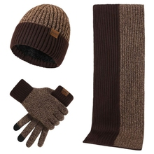 Hat Gloves Scarf Women Autumn Winter Fashion New Set Matching Thickening Double-Sided-Color