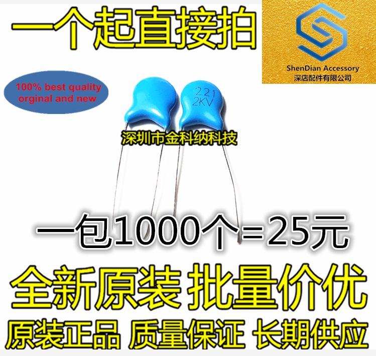 100pcs 100% Orginal New In-line High Voltage Ceramic Capacitor 2KV221 220PF 220P 2000V  Real Photo