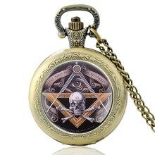 High Quality Vintage  Skull Masonic Glass Dome Quartz Pocket Watch Classic Men Women Steampunk Necklace Pendant Gifts