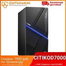 Системный блок DELL G5 5000 Intel Core i5 10400F, 8 Гб, 512Гб SSD, GeForce GTX Super, 5000-4880