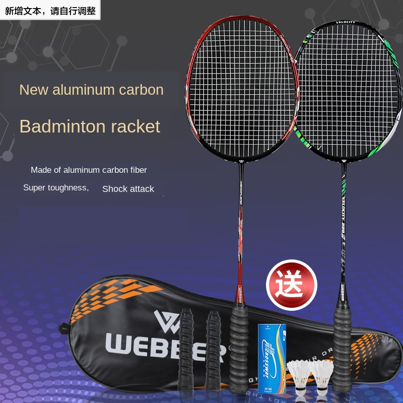 Professional 2 Badminton Racket Set Double Badminton Racket Full Carbon Family Badminton Racket 3U Weighing 85-89 G Badminton Ra