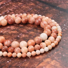 Fashion Fandongling Round Beads Loose Jewelry Stone 4/6/8/10 / 12mm Suitable For Making Jewelry DIY Bracelet Necklace